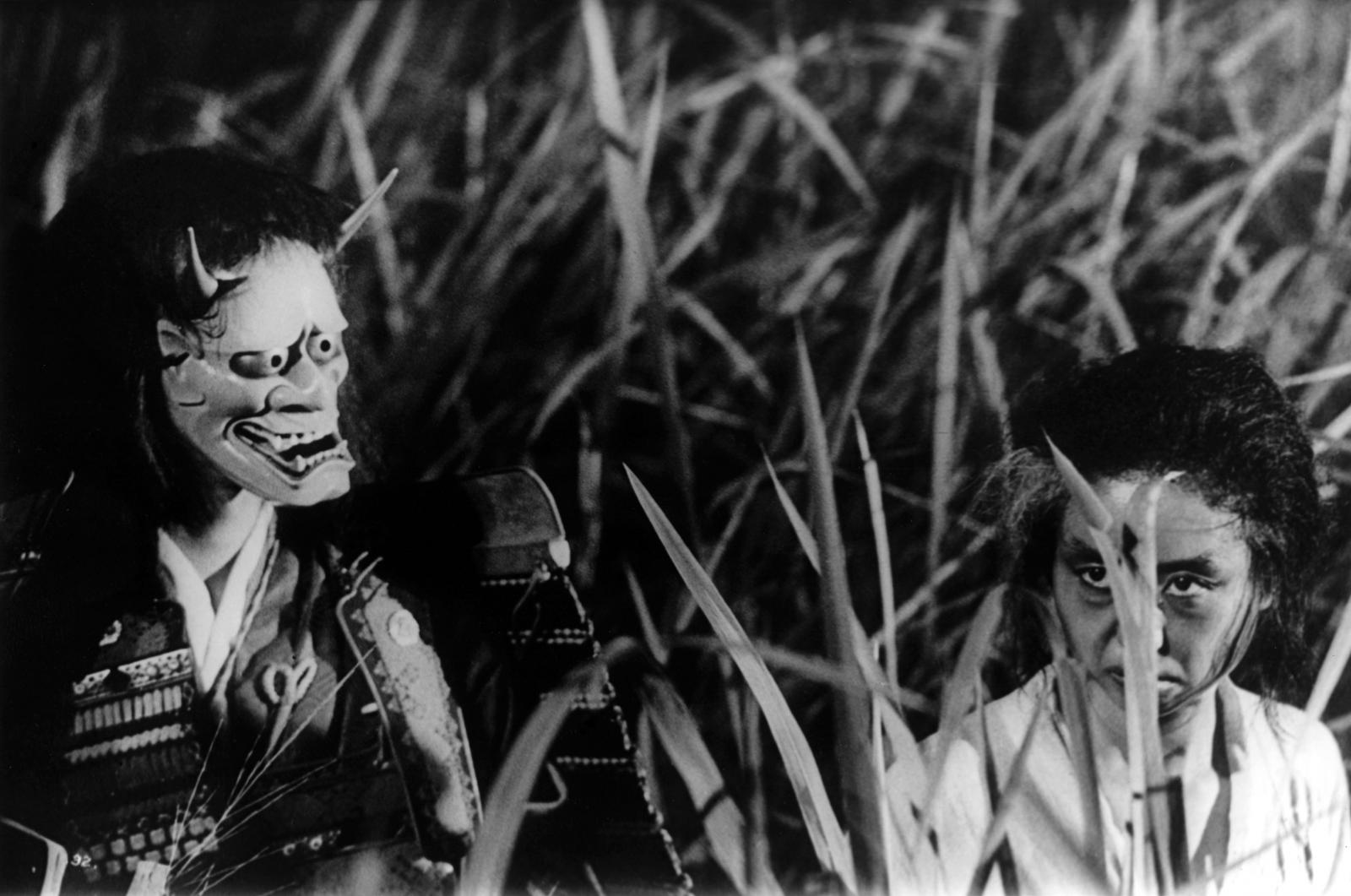 Weekend Film Recommendation: Onibaba